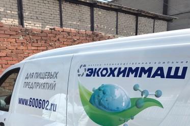 Семинар для предприятий пищевой промышленности в Сибири