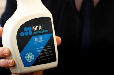 Препарат для индикации биопленки в продаже